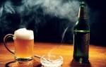 Можно ли бросать пить и курить одновременно?