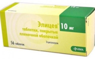 Антидепрессант «Элицея»: отзывы принимающих, инструкция по применению, побочные эффекты, аналоги