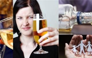 Лечение от алкогольной зависимости (алкоголизма)