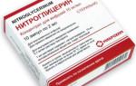Нитроглицерин с алкоголем: смертельная доза