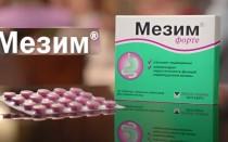 Совмещение Мезима с алкоголем: правила приема и последствия