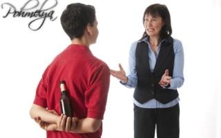 Что делать матери, если сын регулярно пьет