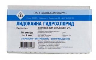 «Лидокаин» и алкоголь: совместимость, взаимодействие и последствия