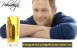 Что будет, если человек станет пить алкоголь каждый день