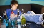 Алкоголь накапливается в организме