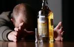 Закодировать от алкоголизма без ведома больного