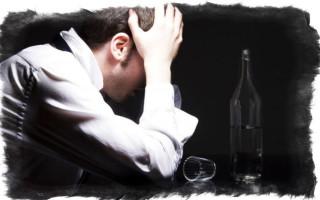 Народные заговоры и отвороты от пьянства — магическая борьба с алкоголем