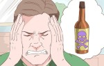 Что делать с паническими атаками после алкоголя?