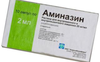 Совместим ли Аминазин и алкоголь
