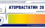 Совместимость Аторвастатина с алкоголем