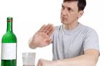 Лечение алкоголизма (кодирование)