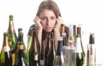 Инструкция: как лечить женский алкоголизм в домашних условиях