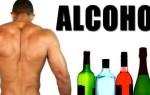 Туринабол и алкоголь: совместимость