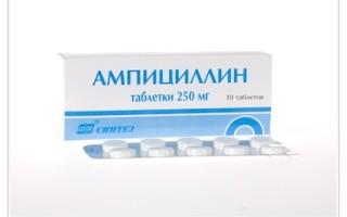 Ампициллин и алкоголь: взаимодействие и последствия