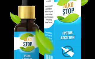 Капли Alko Stop – как действует средство от алкоголизма и где его купить