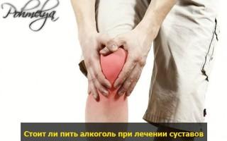 Можно ли пить алкоголь и лечить суставы: последствия такого совмещения