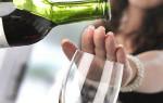 Влияние алкоголя при планировании беременности