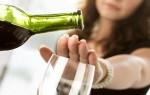 Лечение алкоголизма – эффективная методика