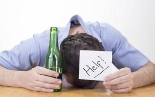 Как убедить пьющего человека бросить пить алкоголь