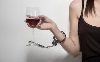 Как можно вылечить женский алкоголизм?