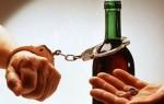 Алкогольная зависимость: как возникает тяга к спиртному