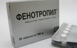 Алкоголь и «Фенотропил»: последствия. «Фенотропил»: состав препарата, механизм действия, показания к применению