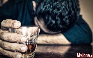 Почему женщины живут с алкоголиками?