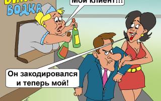Лечение алкоголизма в Красноярске