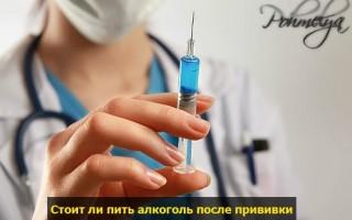 Можно ли пить алкоголь после прививки от дифтерии?