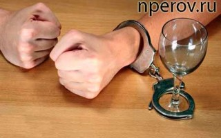 Как бросить пить самостоятельно, если нет силы воли?