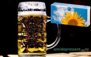 Триттико и алкоголь: взаимодействие и последствия