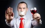 Какими бывают последствия после кодировки от алкоголя?