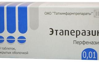 Препарат «Этаперазин»: аналоги, инструкция по применению, отзывы
