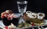 Сочетание спиртных напитков с жирными, острыми и солёными закусками