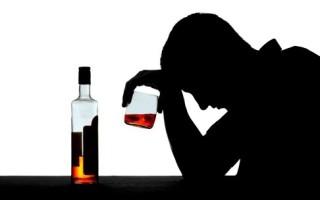 Алкоголизм и его последствия для здоровья