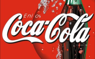Не могу жить без кока-колы , что делать?