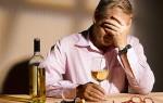 Алкоголик ли Вы? Зачем бросать пить?