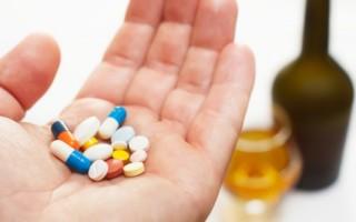 Прием алкоголя и психотропных препаратов совместно