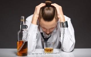 Бытовой алкоголизм: признаки