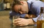 Алкоголизм и наркомания — лечение, профилактика