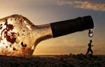 Государственное лечение алкоголизма — плюсы и минусы программы