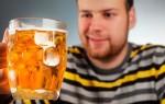 Пивной алкоголизм у мужчин — зависимость