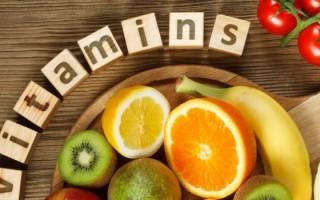 Какие витамины необходимы при отказе от курения