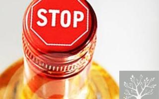 7 простых мотиваций отказаться от спиртного