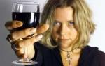 Как бросить пить женщине