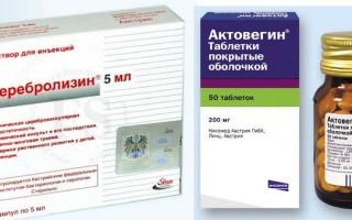 Актовегин или Церебролизин: что лучше?