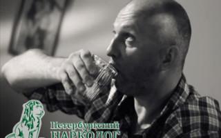 Лечение алкоголизма: основные принципы терапии при разных стадиях