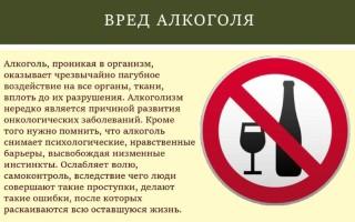 Алкоголь и курение: что хуже, сравнение вреда для здоровья