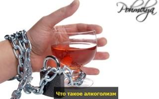 Способ лечения хронического алкоголизма