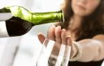 Восстановление организма после запоя или отравления алкоголем